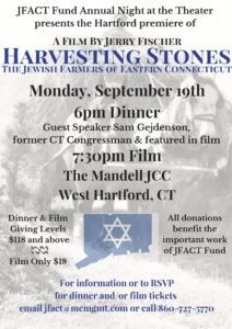 JFACT Fund Annual Night at the Theater presents the Hartford premiere of (1)