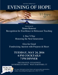 Evening of Hope @ The Emanuel Synagogue