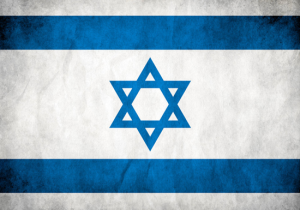 cropped-israeli-flag.png